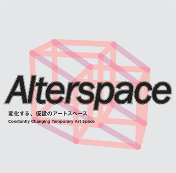 alterspace.jpg